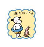 WanとBoo (なつ編)(個別スタンプ:21)