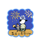 WanとBoo (なつ編)(個別スタンプ:22)