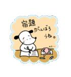 WanとBoo (なつ編)(個別スタンプ:25)