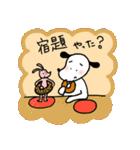 WanとBoo (なつ編)(個別スタンプ:27)