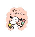 WanとBoo (なつ編)(個別スタンプ:28)