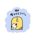 WanとBoo (なつ編)(個別スタンプ:29)