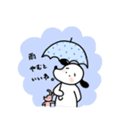 WanとBoo (なつ編)(個別スタンプ:30)