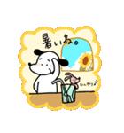 WanとBoo (なつ編)(個別スタンプ:31)