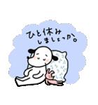 WanとBoo (なつ編)(個別スタンプ:32)