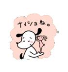 WanとBoo (なつ編)(個別スタンプ:33)