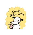 WanとBoo (なつ編)(個別スタンプ:34)
