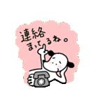 WanとBoo (なつ編)(個別スタンプ:35)