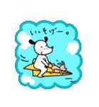 WanとBoo (なつ編)(個別スタンプ:36)