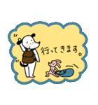 WanとBoo (なつ編)(個別スタンプ:37)