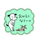 WanとBoo (なつ編)(個別スタンプ:40)