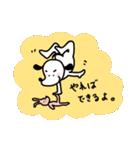 WanとBoo (友達編)(個別スタンプ:01)