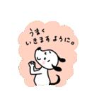 WanとBoo (友達編)(個別スタンプ:02)