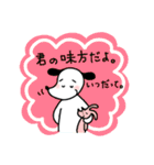 WanとBoo (友達編)(個別スタンプ:03)