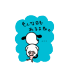 WanとBoo (友達編)(個別スタンプ:04)