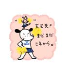 WanとBoo (友達編)(個別スタンプ:05)