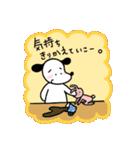 WanとBoo (友達編)(個別スタンプ:06)