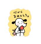 WanとBoo (友達編)(個別スタンプ:07)