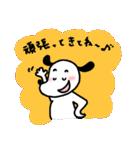 WanとBoo (友達編)(個別スタンプ:08)