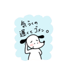 WanとBoo (友達編)(個別スタンプ:09)