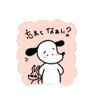 WanとBoo (友達編)(個別スタンプ:10)
