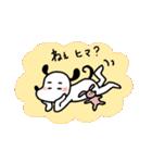 WanとBoo (友達編)(個別スタンプ:11)