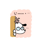 WanとBoo (友達編)(個別スタンプ:12)