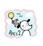 WanとBoo (友達編)(個別スタンプ:13)