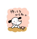 WanとBoo (友達編)(個別スタンプ:14)