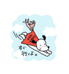 WanとBoo (友達編)(個別スタンプ:15)