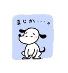 WanとBoo (友達編)(個別スタンプ:17)
