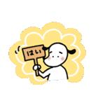 WanとBoo (友達編)(個別スタンプ:18)