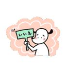 WanとBoo (友達編)(個別スタンプ:19)