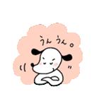 WanとBoo (友達編)(個別スタンプ:20)