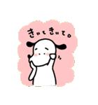 WanとBoo (友達編)(個別スタンプ:22)