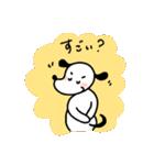 WanとBoo (友達編)(個別スタンプ:23)