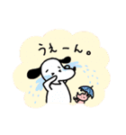 WanとBoo (友達編)(個別スタンプ:24)