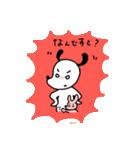 WanとBoo (友達編)(個別スタンプ:25)