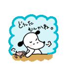 WanとBoo (友達編)(個別スタンプ:26)