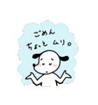 WanとBoo (友達編)(個別スタンプ:27)