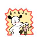 WanとBoo (友達編)(個別スタンプ:29)