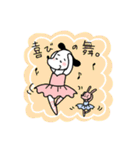 WanとBoo (友達編)(個別スタンプ:30)