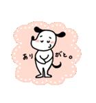 WanとBoo (友達編)(個別スタンプ:31)
