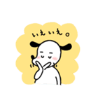 WanとBoo (友達編)(個別スタンプ:32)