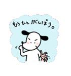 WanとBoo (友達編)(個別スタンプ:34)