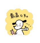 WanとBoo (友達編)(個別スタンプ:36)