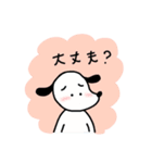 WanとBoo (友達編)(個別スタンプ:37)