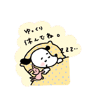 WanとBoo (友達編)(個別スタンプ:38)