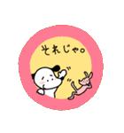 WanとBoo (友達編)(個別スタンプ:39)