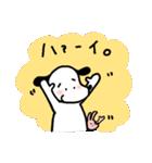 WanとBoo (友達編)(個別スタンプ:40)